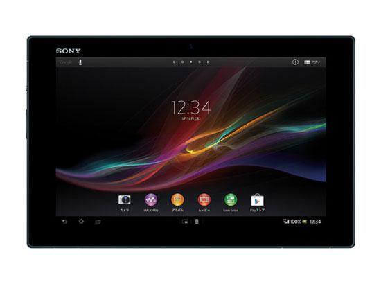 Sony Xperia Z, Bild: Sony